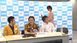 2014/05/09(金)に、ニコニコ公式生放送にて行われた『ファミ通feat』の...