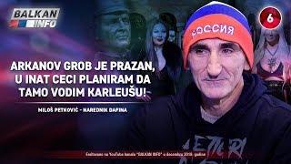INTERVJU: Dafina - Arkanov grob je prazan, u inat Ceci planiram da tamo vodim Karleušu! (21.12.2019)