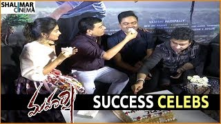 Maharshi Movie Team Sucess Celebrations Dil Raju Mahesh Babu Pooja Hegde Vamshi Paidipally