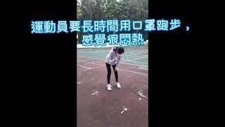 Publication Date: 2021-07-30 | Video Title: S20 聖芳濟各書院 - 迷你送風器
