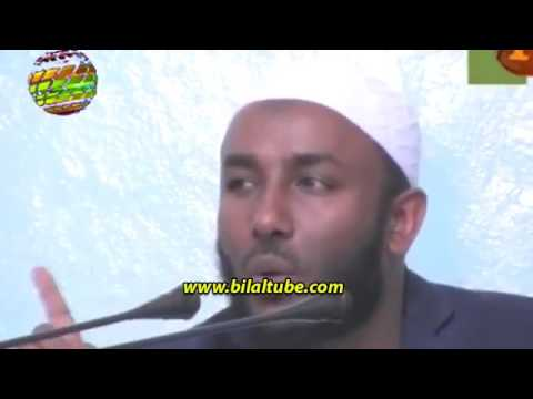 3 Teyaqewoch  le  Ustaz Yasin Nuru - bilal tube