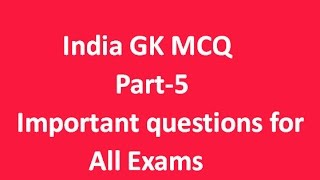 India GK General Knowledge Questions and Answers Part 5