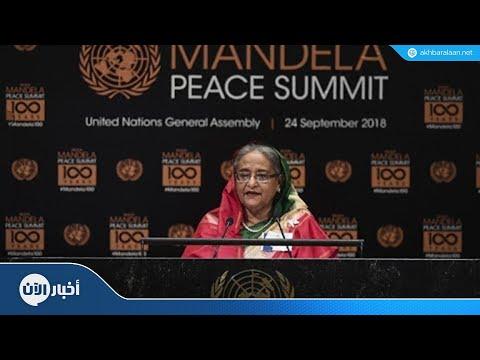 رئيسة وزراء بنغلادش: ميانمار تماطل بإجراءات عودة الروهينغيا  - نشر قبل 30 دقيقة