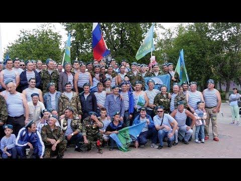 В Шадринске состоялось торжественное мероприятие в честь Дня ВДВ
