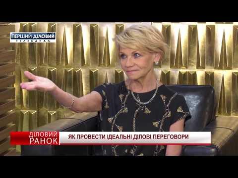 Наталья Адаменко. Как провести идеальные деловые переговоры
