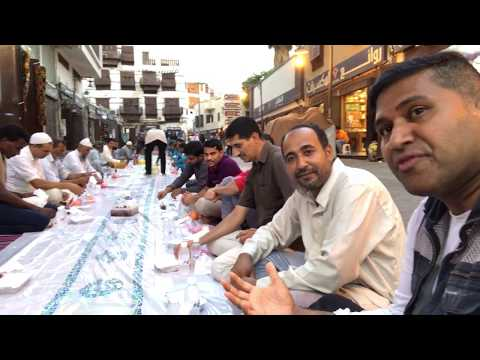 Breaking the fast Jeddah Saudi Arabia