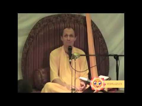 Шримад Бхагаватам 1.2.13 - Бхакти Ананта Кришна Госвами