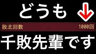ラグナのtwitter http://twitter.com/@raguna_tama 人狼ジャッジメントの遊び方【公式】 https://help.sorairo.jp/werewolf-judgment/beginner.html#m09.