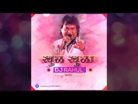 Khul Khula - DJ Rahul Remix