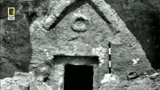바이블 미스터리 3 - 04 예수의 무덤