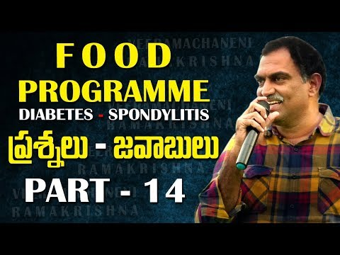 Veeramachaneni Ramakrishna Food Programme Part 14 || Bezawada Media