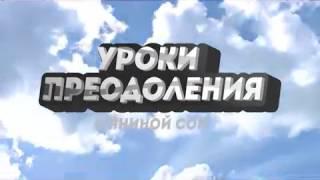 Реклама передачи