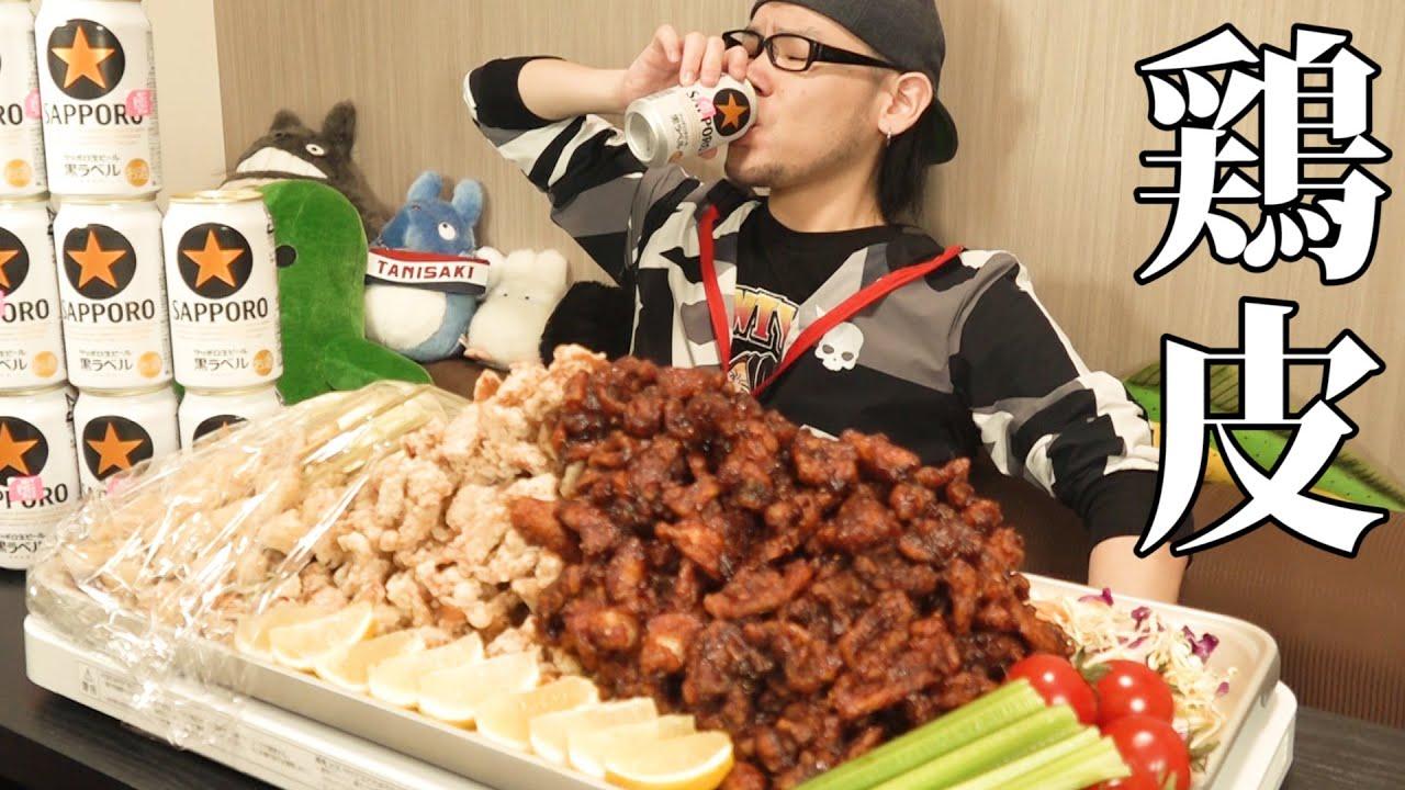 【夏】カリッカリの鶏皮をキンキンの麦酒で流すだけの動画がコチラです。