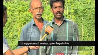 Kunnamkulam  Chittoor Organic Faming  Haritham @ Kochi
