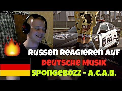 RUSSIANS REACT TO GERMAN MUSIC | SpongeBOZZ - A.C.A.B. | REACTION TO GERMAN RAP