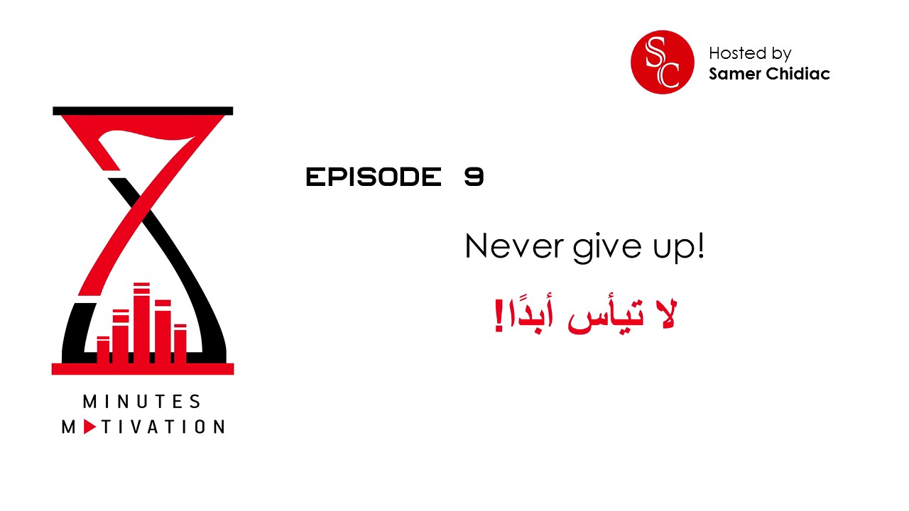 Never Give up | 7 Minutes Motivation (Podcast)