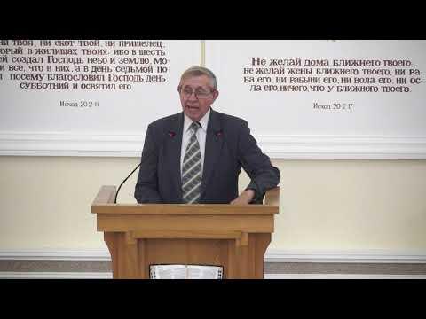 Проповедь   Кротость и смирение. Олаг В. 09.03.19СБ