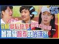 [Running man] (中字)RM幕后故事大放出!🔊智孝&光洙被选为RM成员的幕后故事!以及成员们对粉丝们的真心!🧡