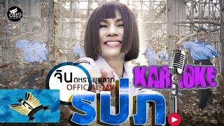 รปภ-จินตหรา-พูนลาภ-jintara-poonlarp-i-security-【official-karaoke】