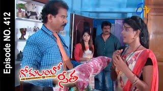 Gokulamlo Seeta | 26th September 2016 | Full Episode No 412 | ETV Telugu