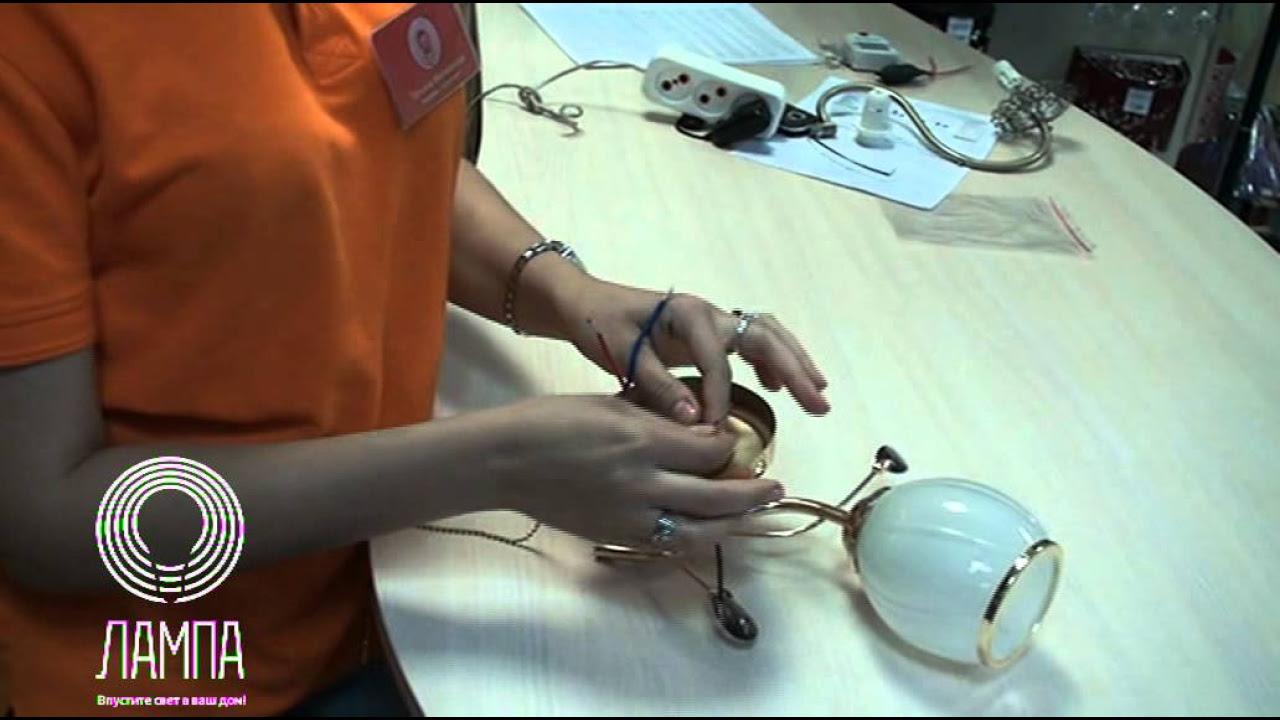 схема разводки трёхрожковой люстры