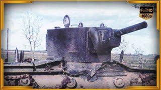 История одиночного танка КВ