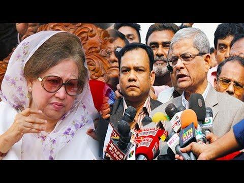 সুখবর! খালেদা জিয়া নির্বাচনে অংশ নিতে পারবেন জানালেন মির্জা ফখরুল | Khaleda zia
