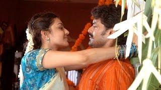 Lakshmi Kalyanam Movie || Bava Bava Video Song || Kalyan Ram,Kajal Aggarwal