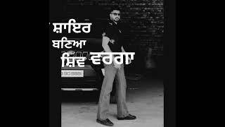 Jatt Raakhi Raj Ranjodh WhatsApp status Punjabi Song  2021