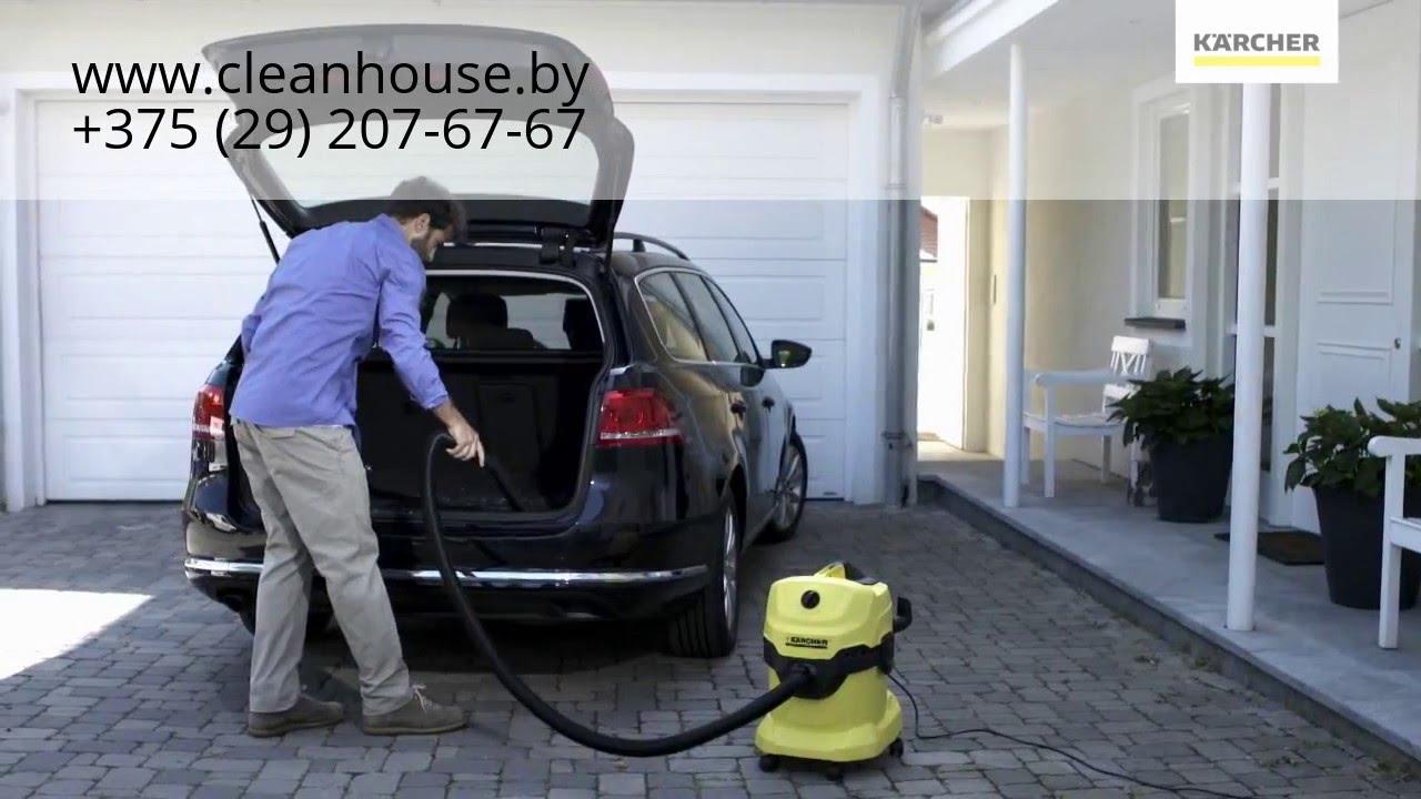 se 4001 самый убогий моющий пылесос Karcher - YouTube