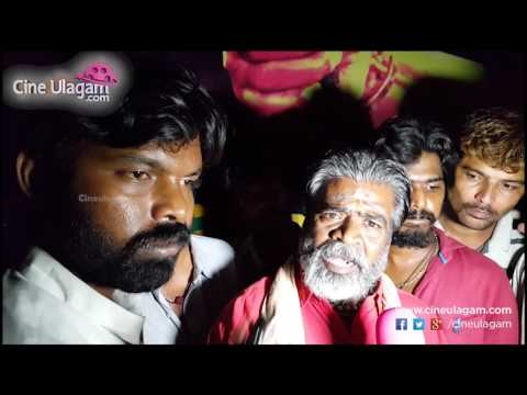 No Tickets Available! Fans Protest Outside Kasi Theater in Chennai | Fans Remove Banner