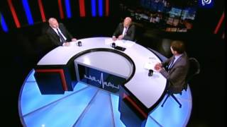 الكاتب مجيد عصفور ود. جمال الشلبي - العلاقة الأردنية مع المحور السوري الإيراني