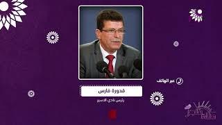 عبد الله نوح اقدم الاسرى الاردنيين سيعانق الحرية هذا اليوم