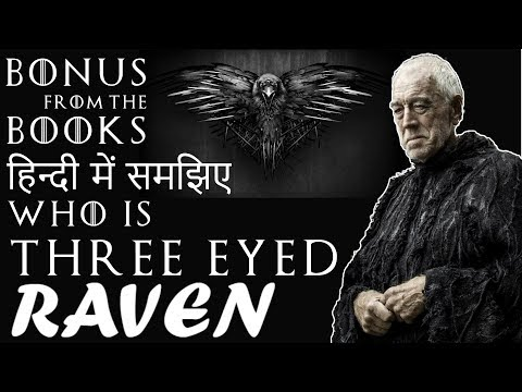 Game of Thrones: Three Eyed Raven Explained in Hindi