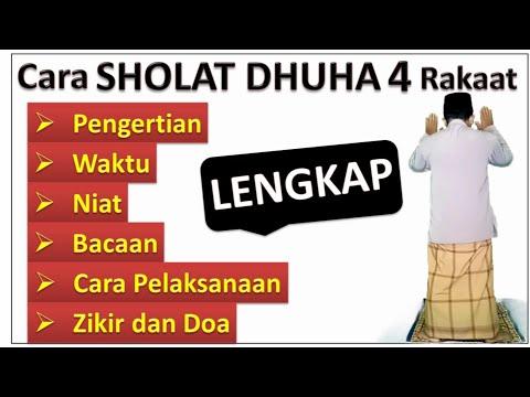 Tata Cara Sholat Dhuha 4 Rakaat Lengkap Ust Mahmud Asy Syafrowi Youtube