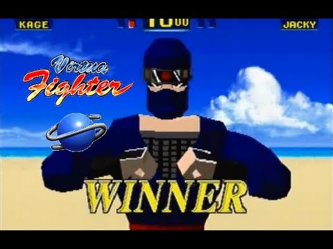 Virtua Fighter playthrough (SEGA Saturn)