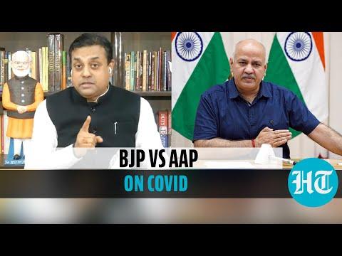 BJP accuses AAP of 'fudging' Delhi's Covid death data, Manish Sisodia responds
