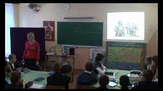 Урок історії 6 клас