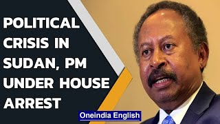 Sudan: PM and government officials under house arrest | Oneindia News