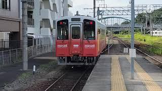 【直方駅】平成筑豊鉄道407形 普通ワンマン行橋行
