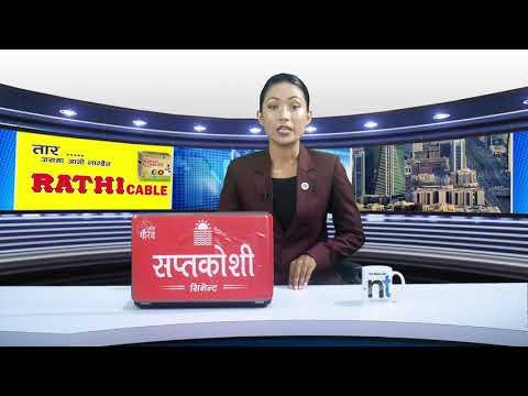 विदापछि Saudi नफर्किनेलाई तीन वर्षसम्म प्रतिवन्ध  || Nepal Times