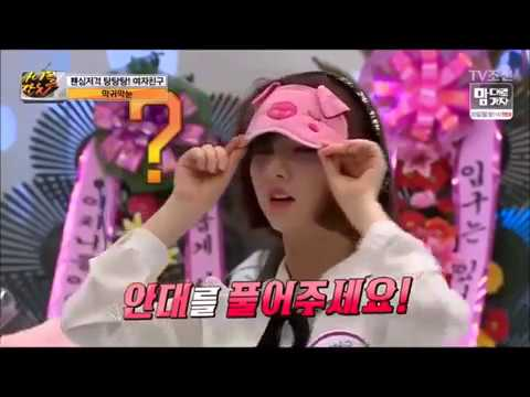 BTS vs GFRIEND blindfolded IDOL PARTY - YouTube
