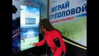 Интерактивный рекламный outdoor монитор (реклама Clear)(Евро 2012 футбол Interactive touchscreen outdoor lcd monitor. Интерактивные рекламные touch screen LCD мониторы уличного использования..., 2012-06-08T18:54:32.000Z)