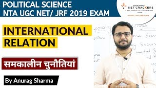 NTA UGC NET Political Science International Relation   समकालीन चुनौतियां (Indian Foreign Policy)