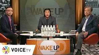 Wake Up Thailand ประจำวันที่ 11 กันยายน 2563