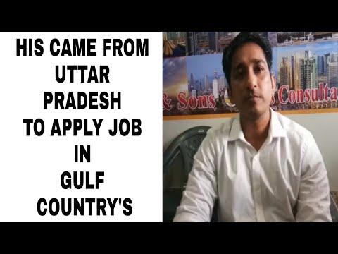 Computer Operator Job In Kuwait | Job In Kuwait | Kuwait Vacancy | Gulf Vacancy | Employment Visa