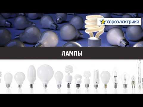 Магазин электротоваров ЕВРОЭЛЕКТРИКА (Астана, Сары Арка 17)