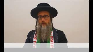 The Palestinian Nakba – The Jewish perspective [Arabic, French & English]