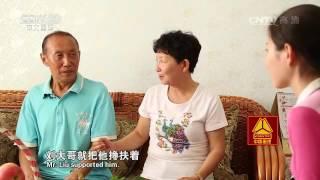 欢迎订阅走遍中国频道https://goo.gl/IMynXW 本期节目主要内容: 澄迈县...