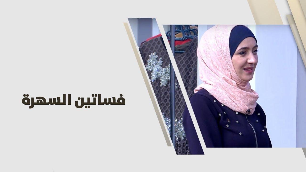 3ec78fafb يثرب المومني – فساتين السهرة – أزياء – وصفات فيديو أكبر موقع وصفات عربي